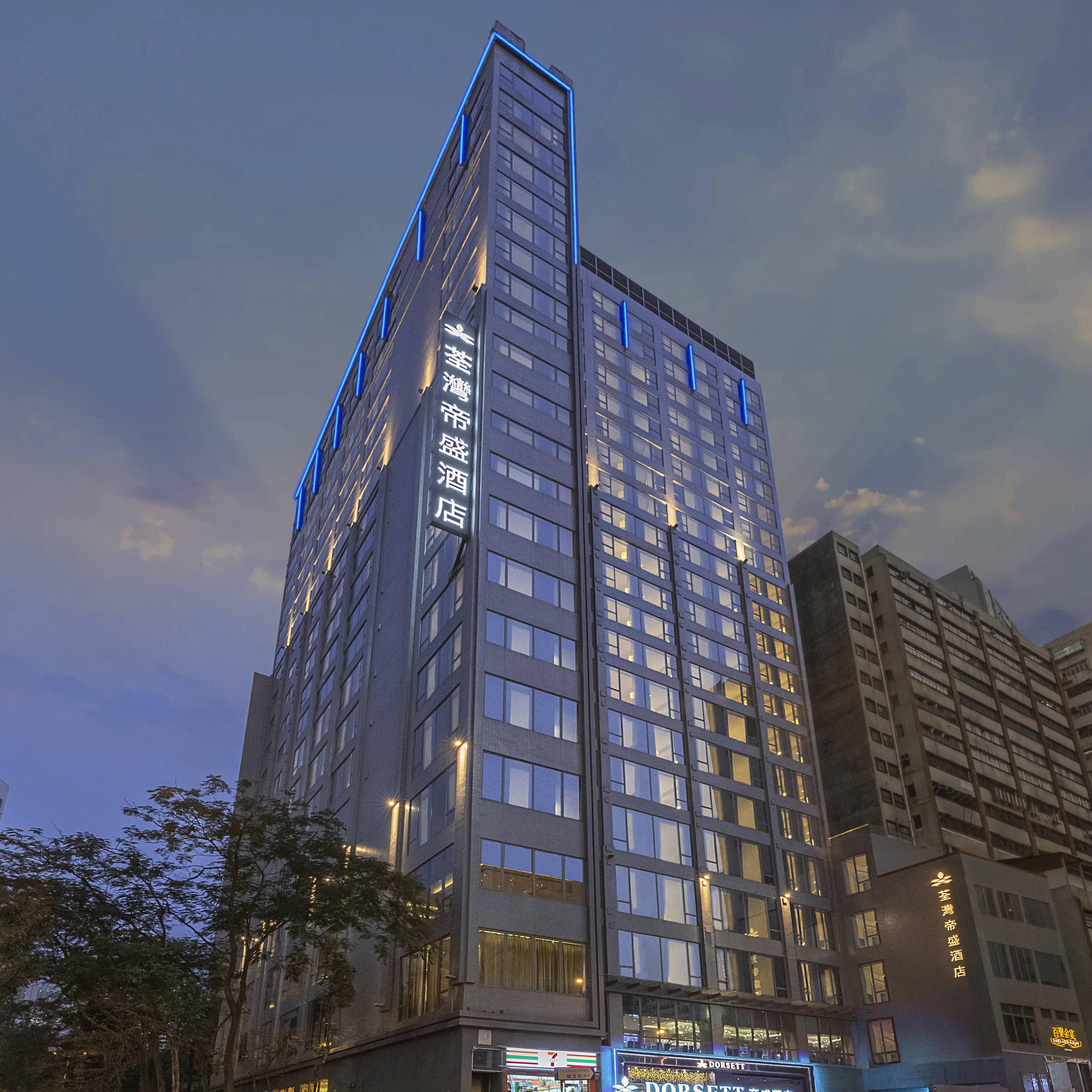 Dorsett Tsuen Wan Hotel