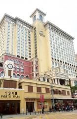 Ponte 16 Sofitel Hotel Macau